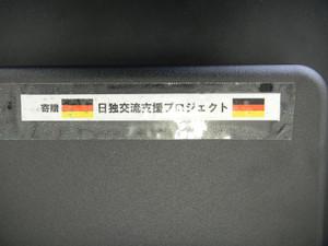 2012_0515_03
